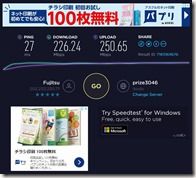 SpeedTest_Web