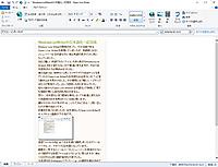Openlivewriter_jp